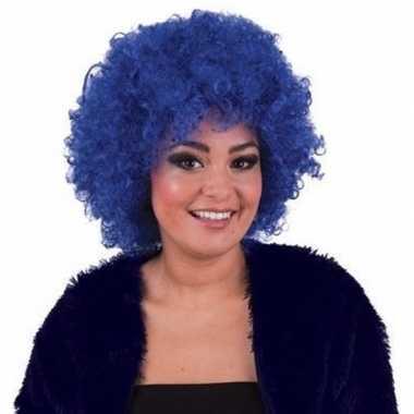 Goedkoop afropruik blauwe krullen carnavalskleding