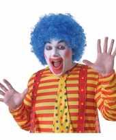 Goedkoop feest blauwe krullen afro pruik volwassenen carnavalskleding
