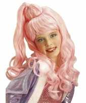 Goedkoop feest party lichtroze verkleed pruik krullen een hoge staart meisjes kinderen carnavalskled