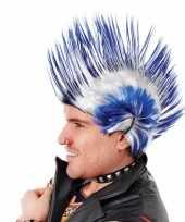 Goedkoop hanekam pruiken blauw wit carnavalskleding