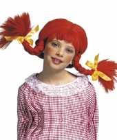Goedkoop rode kinderpruik vlechten carnavalskleding