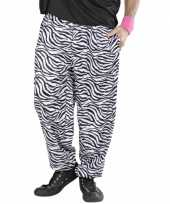 Goedkoop witte zebraprint broek heren carnavalskleding